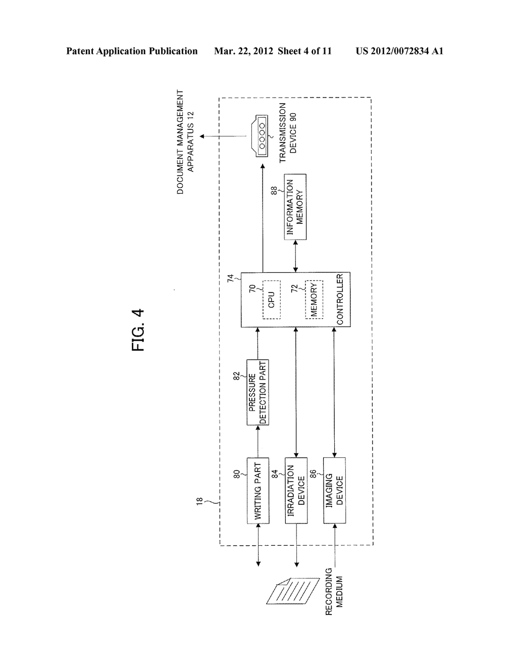 DOCUMENT MANAGEMENT APPARATUS AND COMPUTER READABLE MEDIUM STORING PROGRAM - diagram, schematic, and image 05