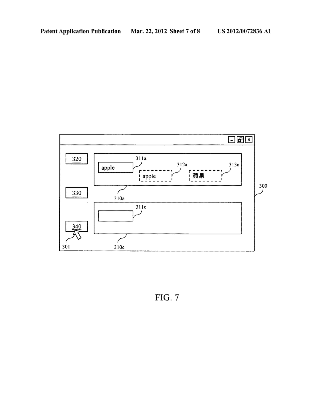 Displaying system of translation words and displaying method thereof - diagram, schematic, and image 08