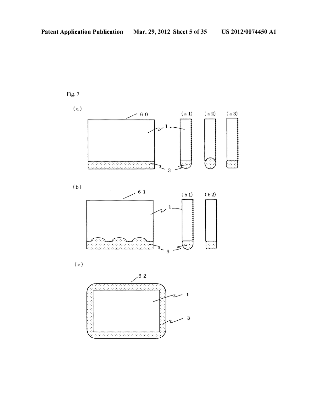 OPTICAL GEL MEMBER, ASSEMBLING METHOD OF OPTICAL DEVICE AND OPTICAL DEVICE     USING THE SAME - diagram, schematic, and image 06