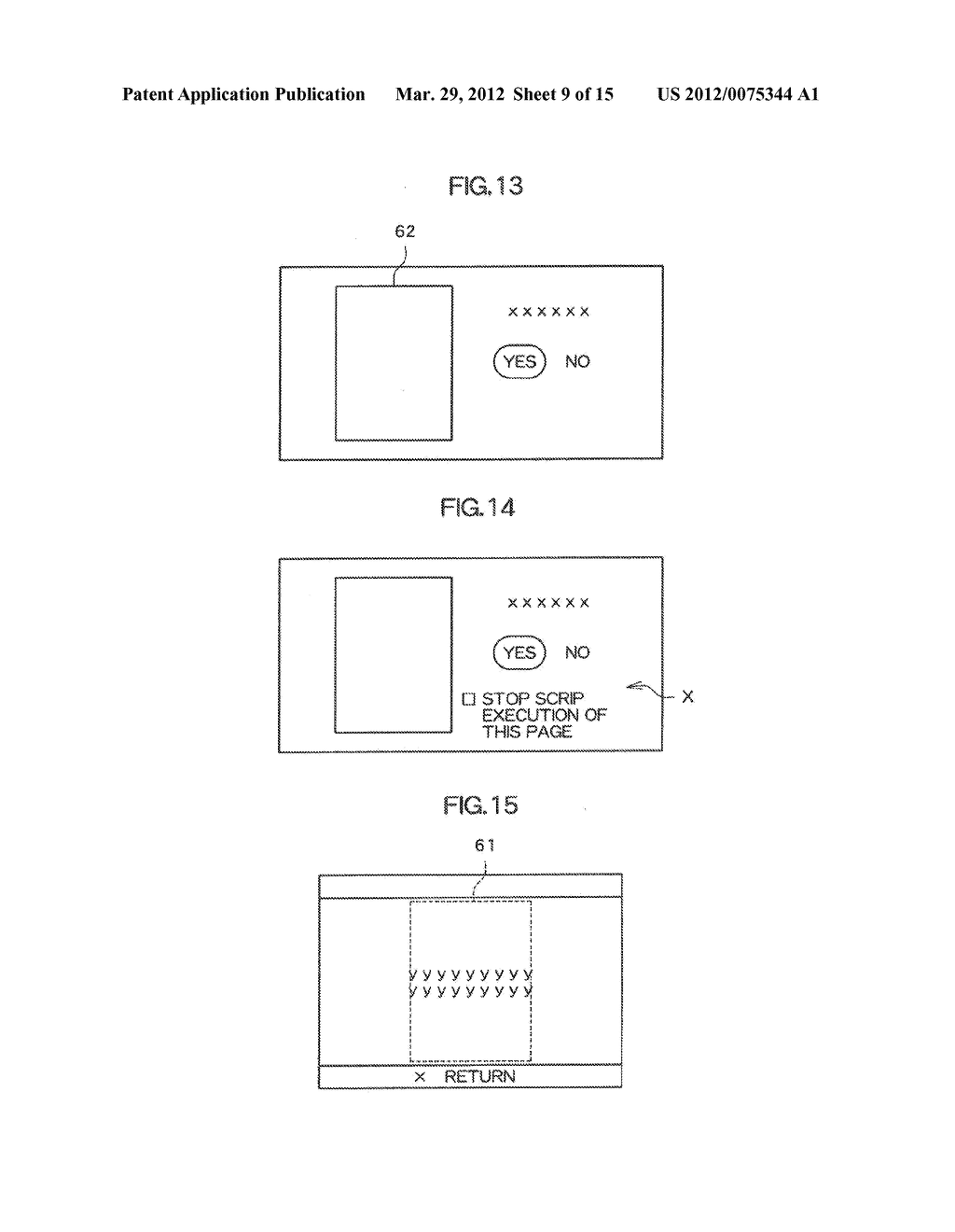 INFORMATION DISPLAY DEVICE - diagram, schematic, and image 10