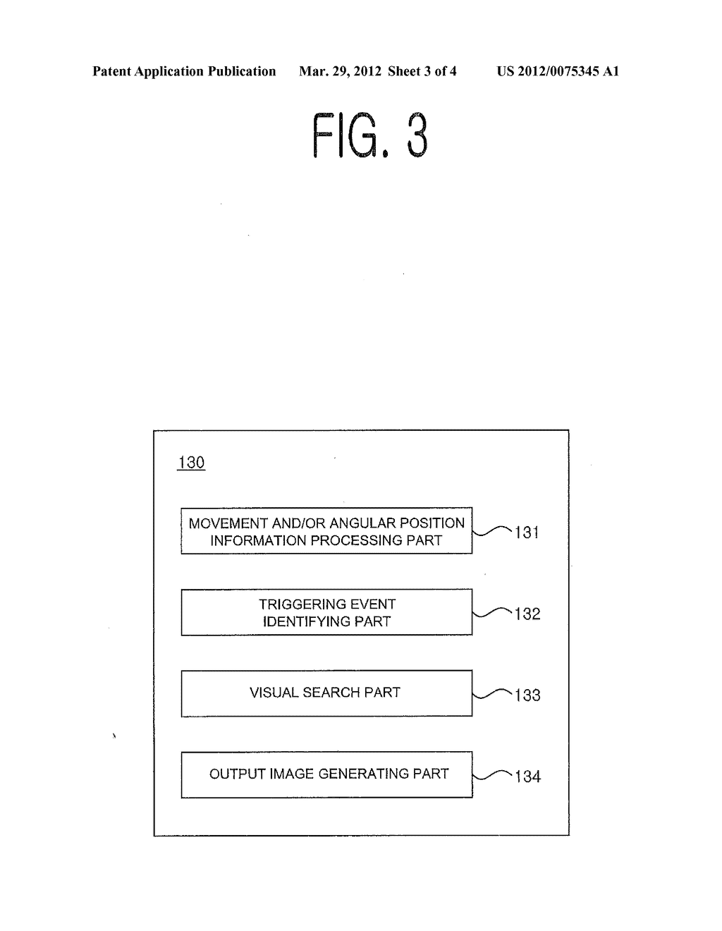 METHOD, TERMINAL AND COMPUTER-READABLE RECORDING MEDIUM FOR PERFORMING     VISUAL SEARCH BASED ON MOVEMENT OR POSITION OF TERMINAL - diagram, schematic, and image 04