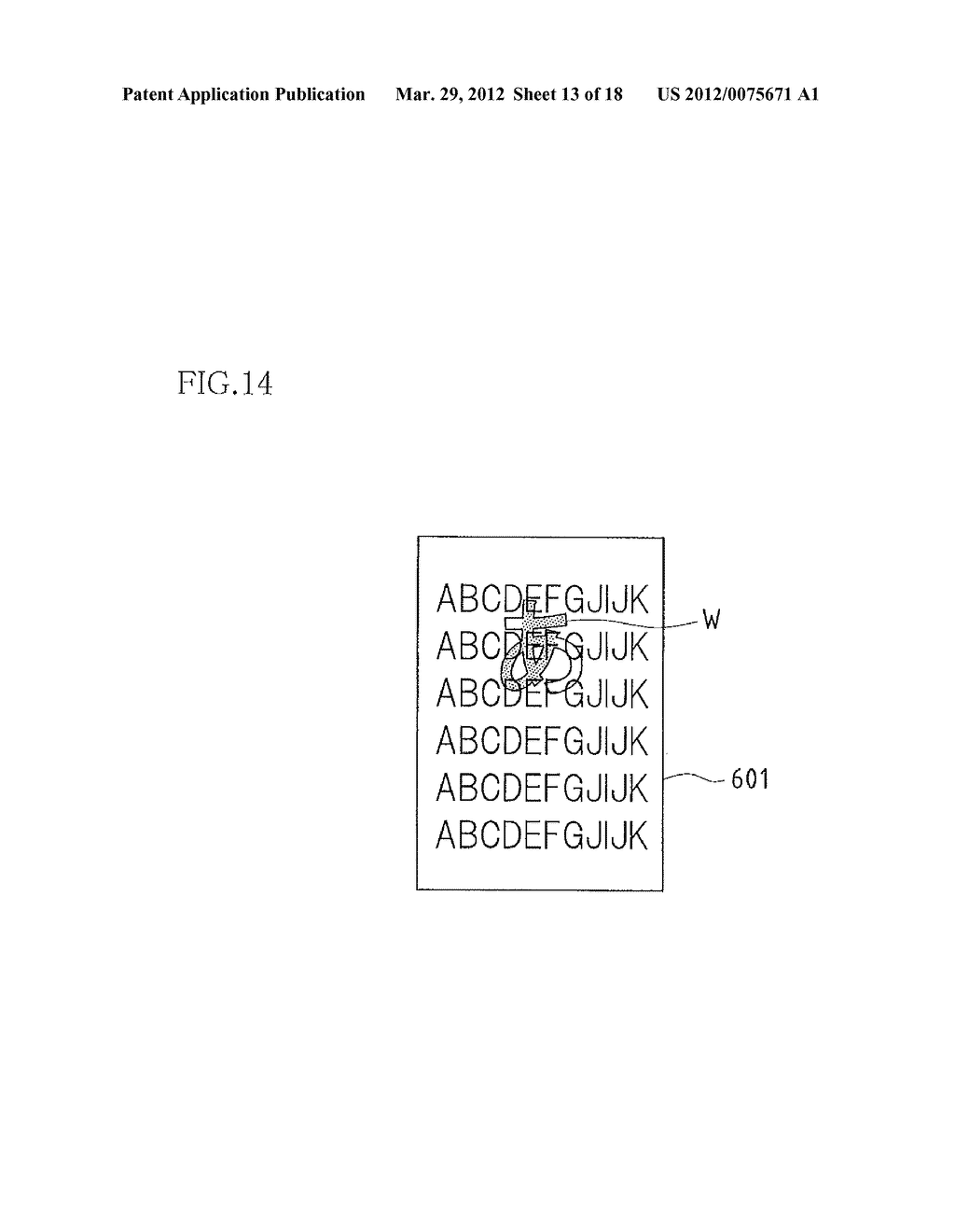 PRINTING SYSTEM, COMPUTER, IMAGE FORMING APPARATUS AND PRINTING METHOD - diagram, schematic, and image 14