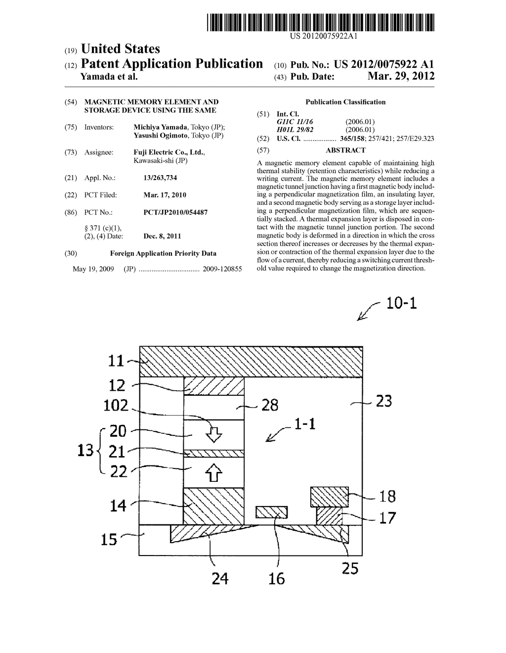 MAGNETIC MEMORY ELEMENT AND STORAGE DEVICE USING THE SAME - diagram, schematic, and image 01
