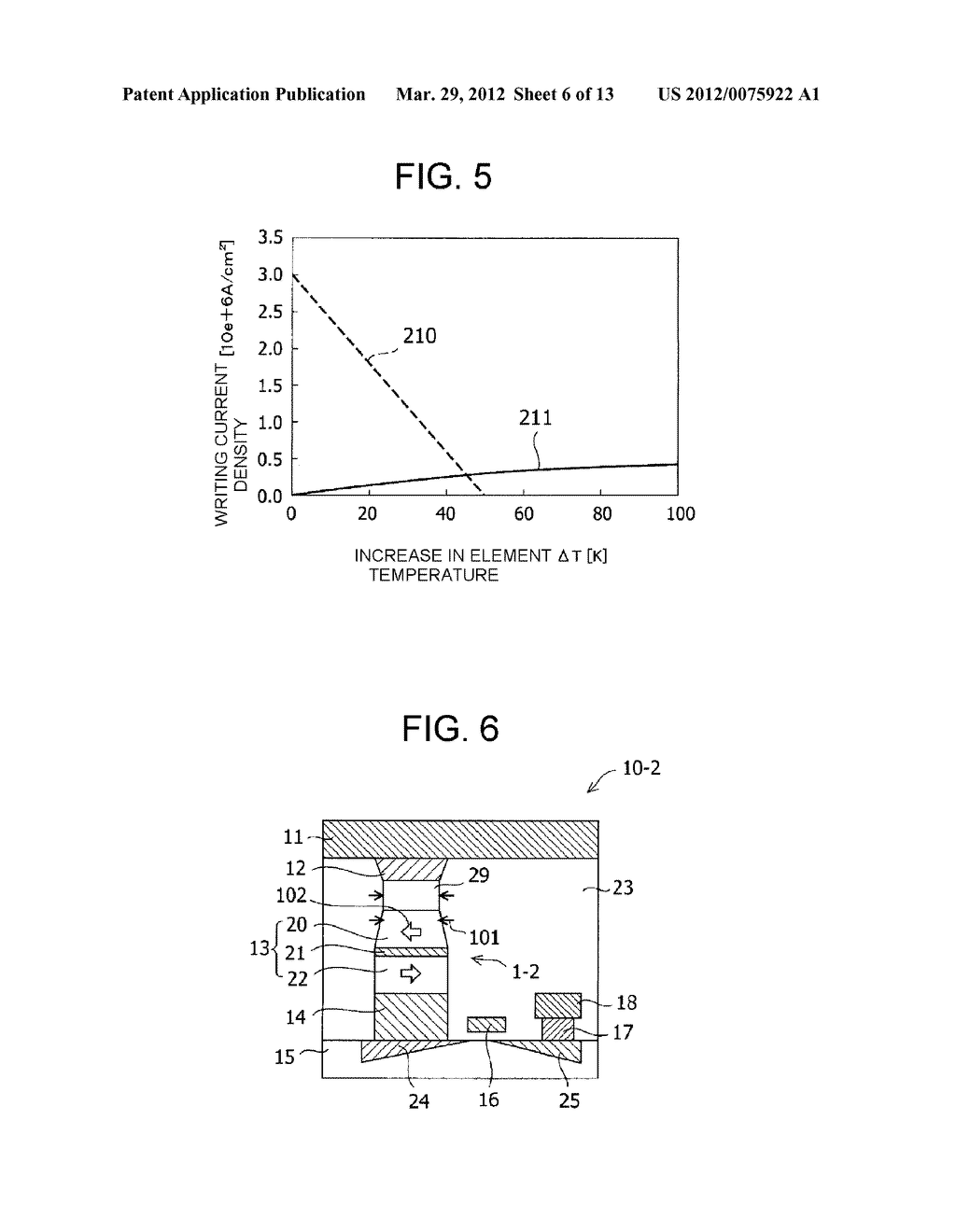 MAGNETIC MEMORY ELEMENT AND STORAGE DEVICE USING THE SAME - diagram, schematic, and image 07