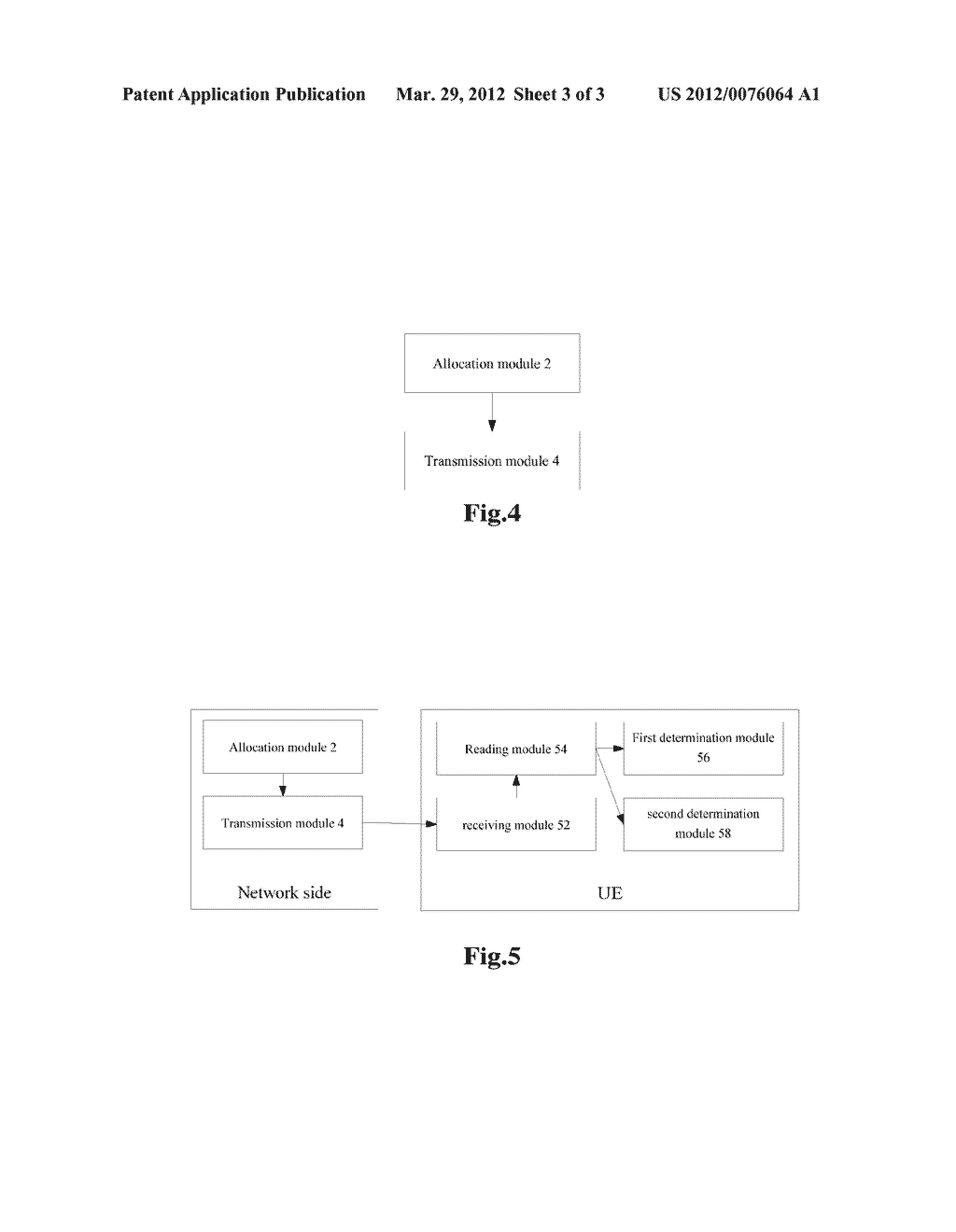 METHOD AND APPARATUS FOR PROCESSING  DYNAMIC SCHEDULING INFORMATION BASED     ON MULTICAST BROADCAST SERVICES - diagram, schematic, and image 04