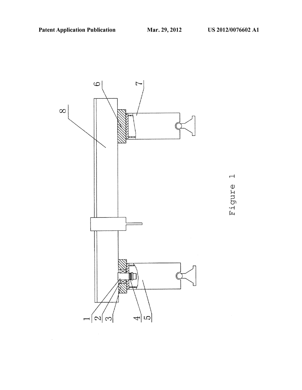 Transverse-Longitudinal Perpendicular Automatic Adjusting Apparatus - diagram, schematic, and image 02