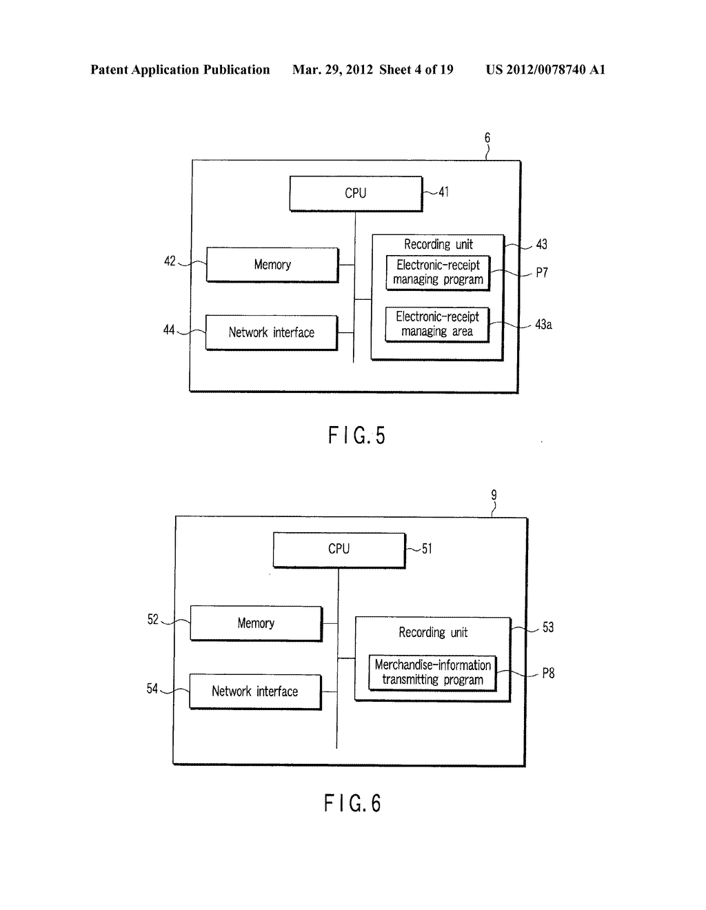 PORTABLE TERMINAL AND ITS PROGRAMS, SETTLEMENT APPARATUS, AND     MERCHANDISING INFORMATION PROVIDING APPARATUS - diagram, schematic, and image 05