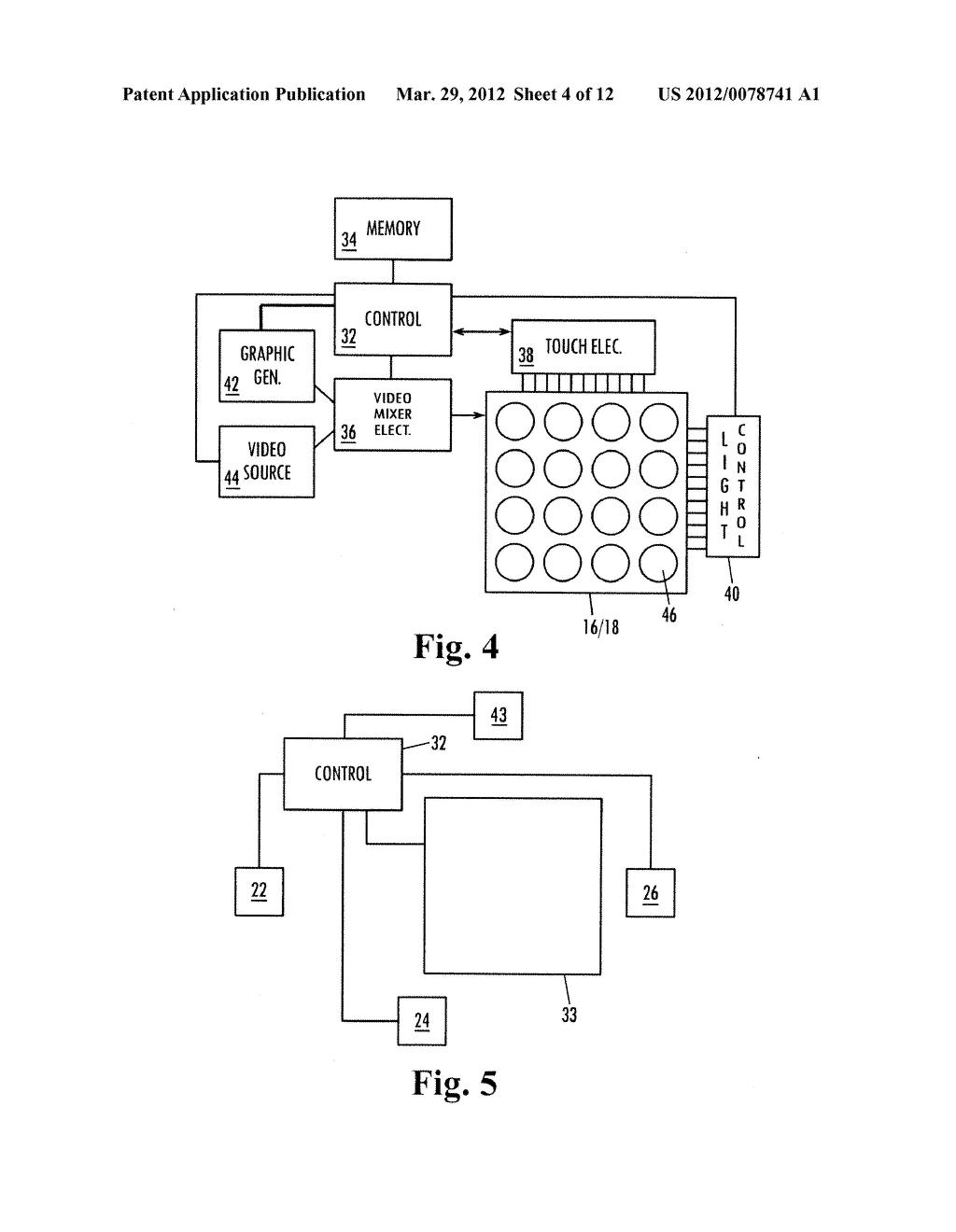 fuel dispenser diagram