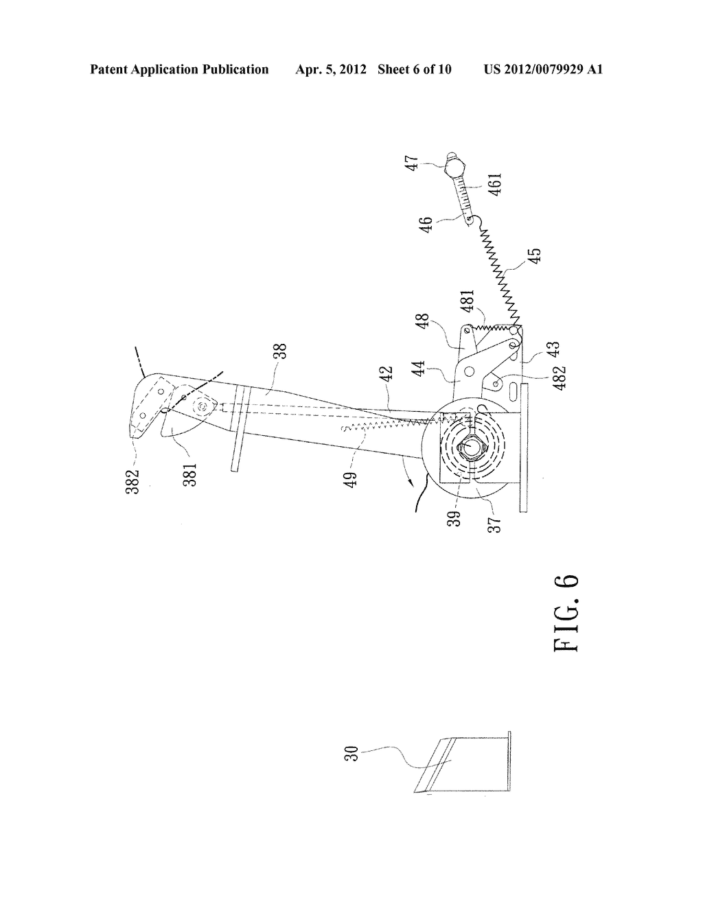 FILM CLAMPING AND CUTTING DEVICE OF FILM WRAPPING MACHINE - diagram, schematic, and image 07