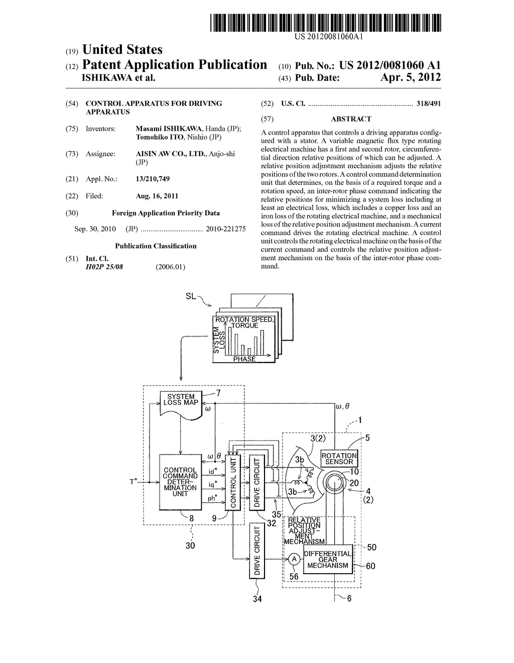 CONTROL APPARATUS FOR DRIVING APPARATUS - diagram, schematic, and image 01