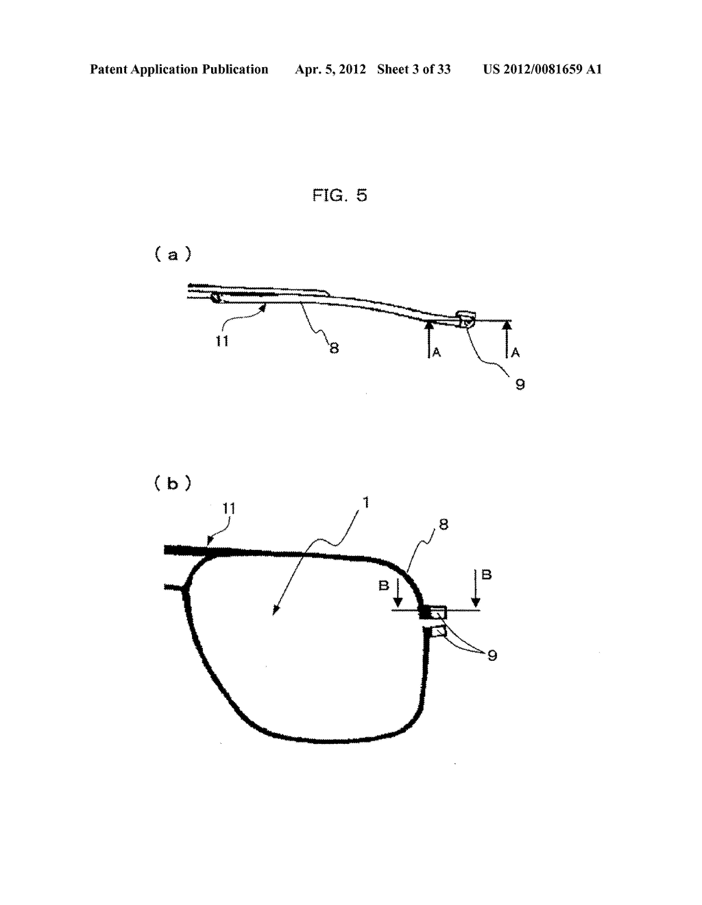 METHOD FOR MANUFACTURING LENS FOR ELECTRONIC SPECTACLES, LENS FOR     ELECTRONIC SPECTACLES, AND ELECTRONIC SPECTACLES - diagram, schematic, and image 04