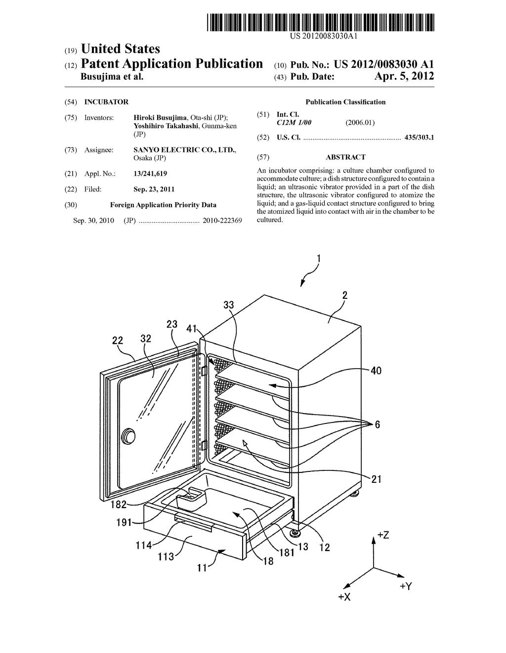 INCUBATOR - diagram, schematic, and image 01