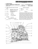 LUBRICATION DEVICE FOR A PLANETARY GEAR diagram and image