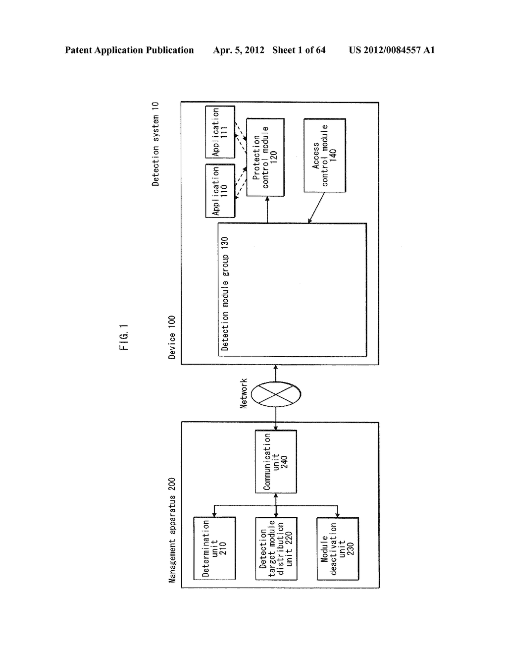 TAMPERING MONITORING SYSTEM, CONTROL DEVICE, AND TAMPERING CONTROL METHOD - diagram, schematic, and image 02