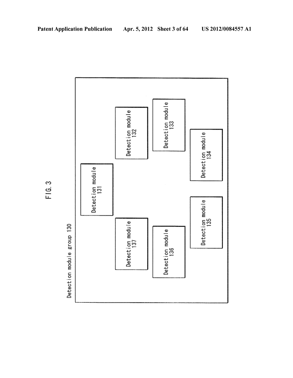 TAMPERING MONITORING SYSTEM, CONTROL DEVICE, AND TAMPERING CONTROL METHOD - diagram, schematic, and image 04