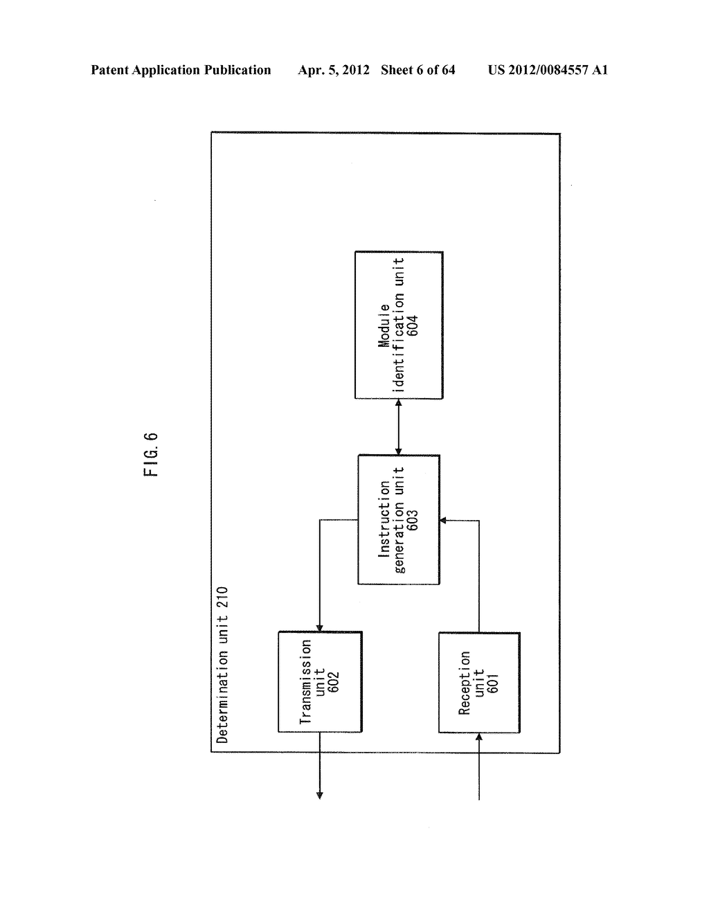 TAMPERING MONITORING SYSTEM, CONTROL DEVICE, AND TAMPERING CONTROL METHOD - diagram, schematic, and image 07