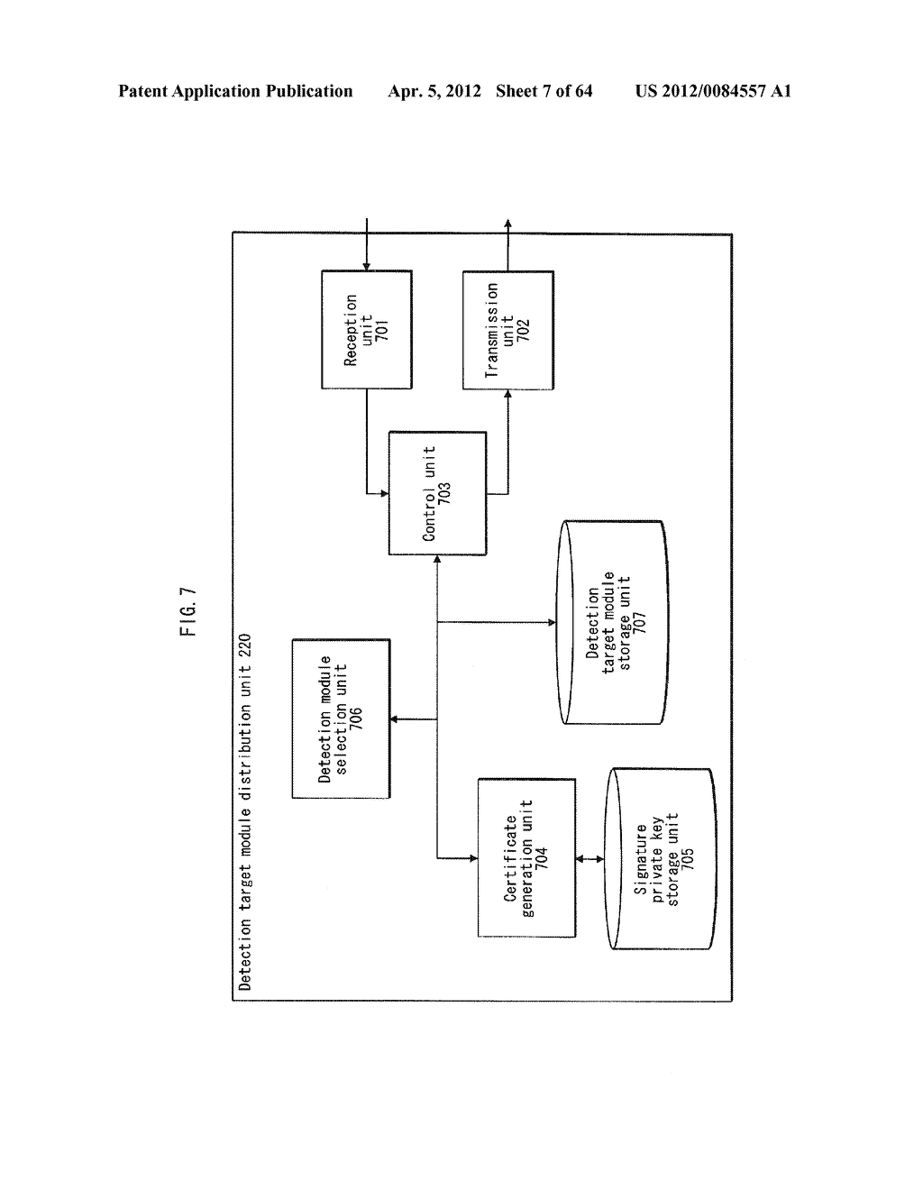 TAMPERING MONITORING SYSTEM, CONTROL DEVICE, AND TAMPERING CONTROL METHOD - diagram, schematic, and image 08