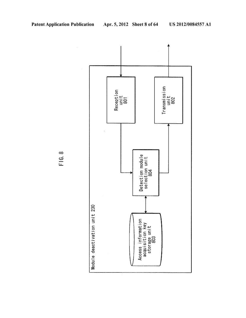 TAMPERING MONITORING SYSTEM, CONTROL DEVICE, AND TAMPERING CONTROL METHOD - diagram, schematic, and image 09