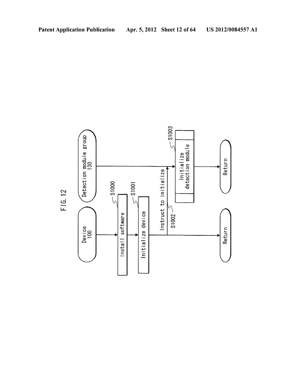 TAMPERING MONITORING SYSTEM, CONTROL DEVICE, AND TAMPERING CONTROL METHOD - diagram, schematic, and image 13