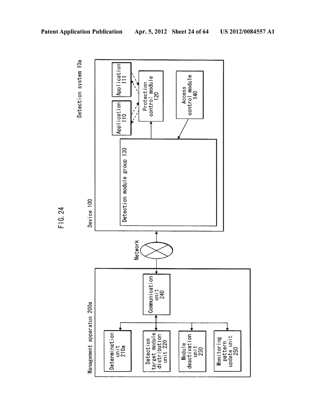 TAMPERING MONITORING SYSTEM, CONTROL DEVICE, AND TAMPERING CONTROL METHOD - diagram, schematic, and image 25