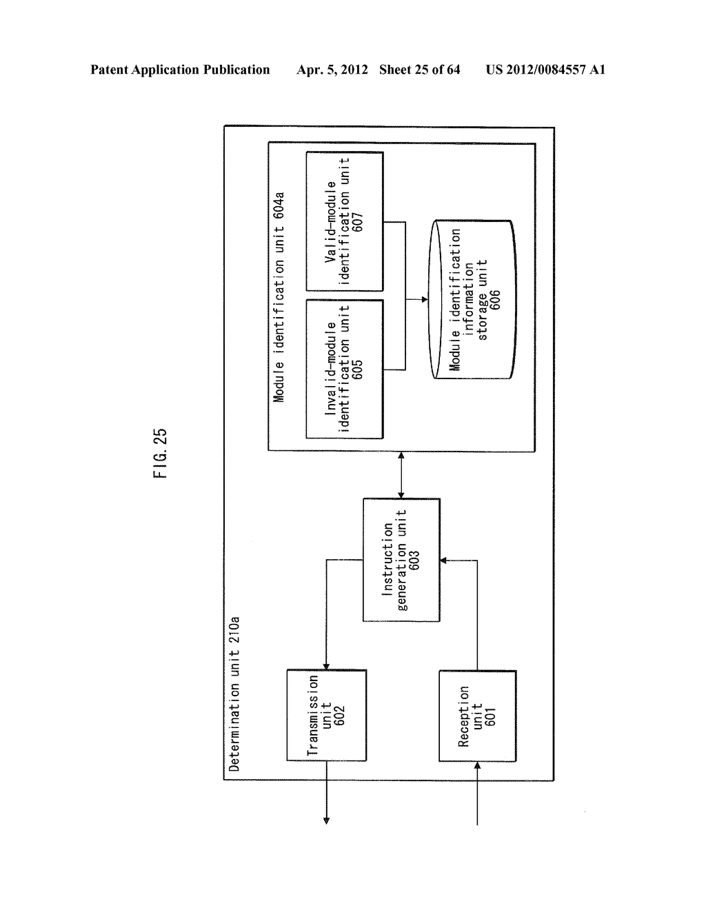 TAMPERING MONITORING SYSTEM, CONTROL DEVICE, AND TAMPERING CONTROL METHOD - diagram, schematic, and image 26