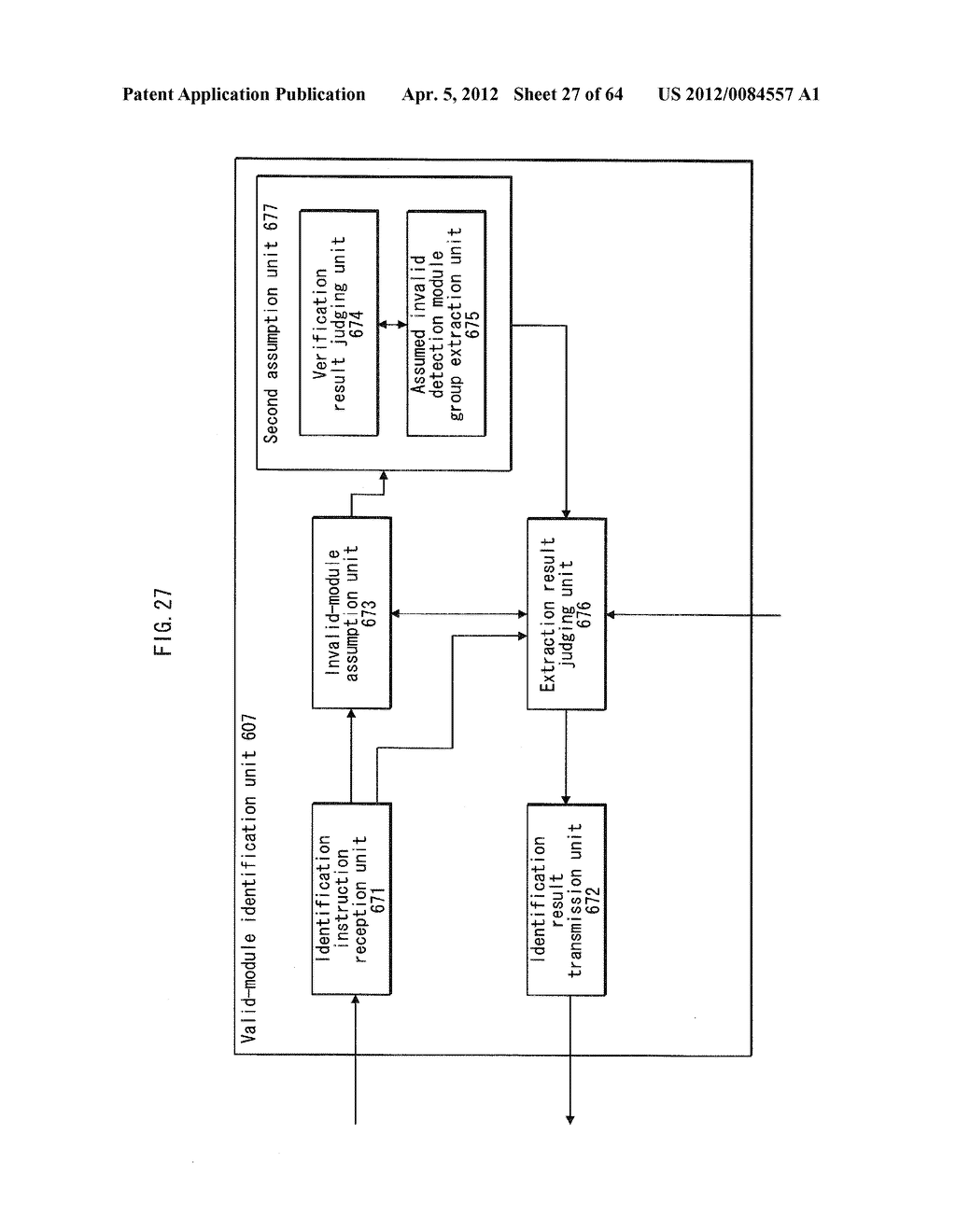TAMPERING MONITORING SYSTEM, CONTROL DEVICE, AND TAMPERING CONTROL METHOD - diagram, schematic, and image 28