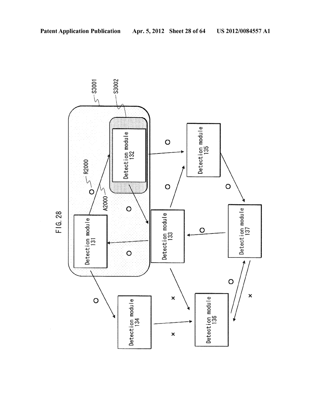 TAMPERING MONITORING SYSTEM, CONTROL DEVICE, AND TAMPERING CONTROL METHOD - diagram, schematic, and image 29