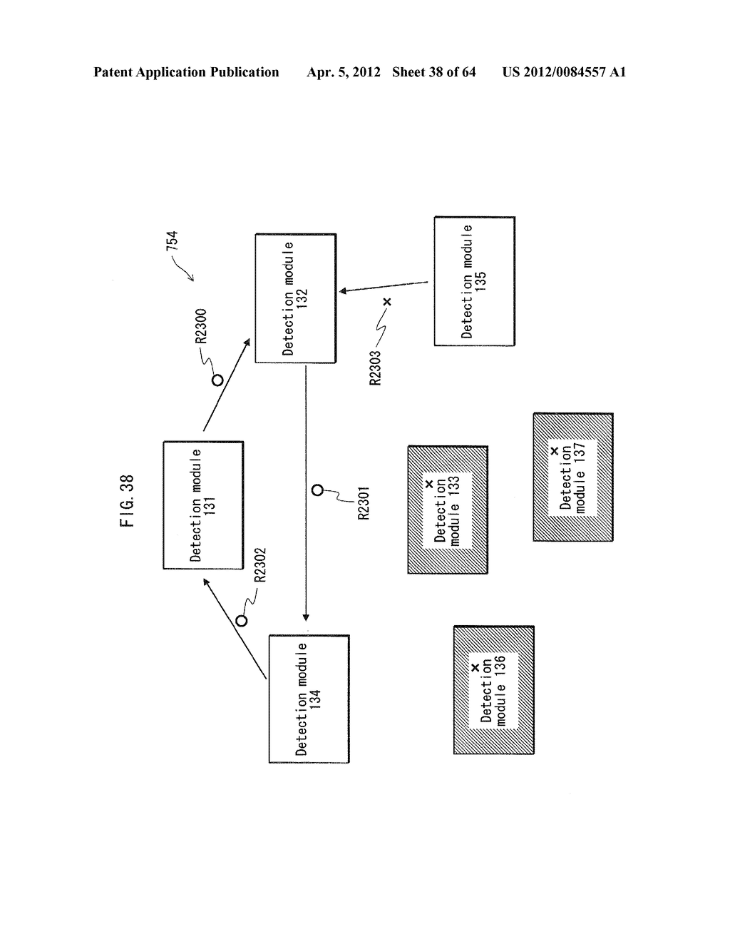TAMPERING MONITORING SYSTEM, CONTROL DEVICE, AND TAMPERING CONTROL METHOD - diagram, schematic, and image 39