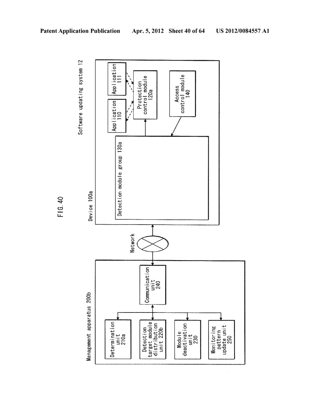 TAMPERING MONITORING SYSTEM, CONTROL DEVICE, AND TAMPERING CONTROL METHOD - diagram, schematic, and image 41