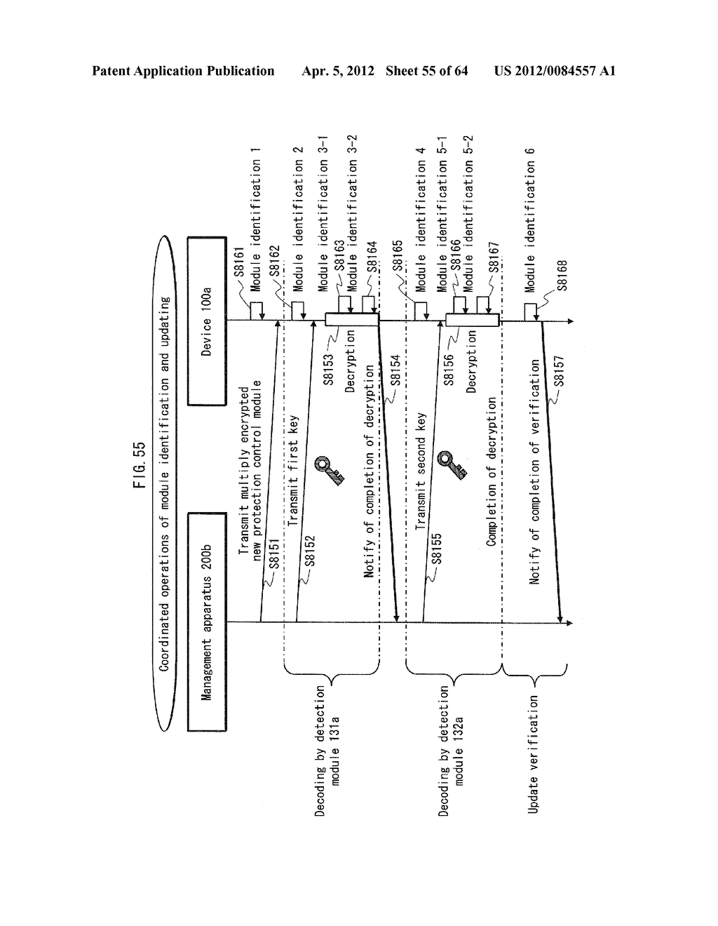 TAMPERING MONITORING SYSTEM, CONTROL DEVICE, AND TAMPERING CONTROL METHOD - diagram, schematic, and image 56