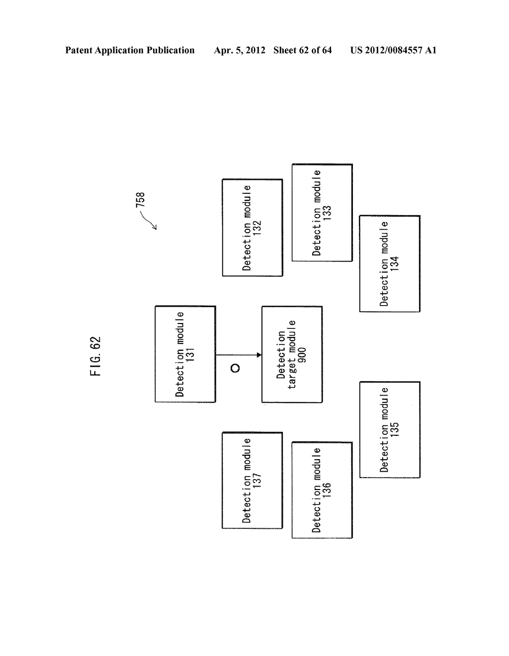 TAMPERING MONITORING SYSTEM, CONTROL DEVICE, AND TAMPERING CONTROL METHOD - diagram, schematic, and image 63