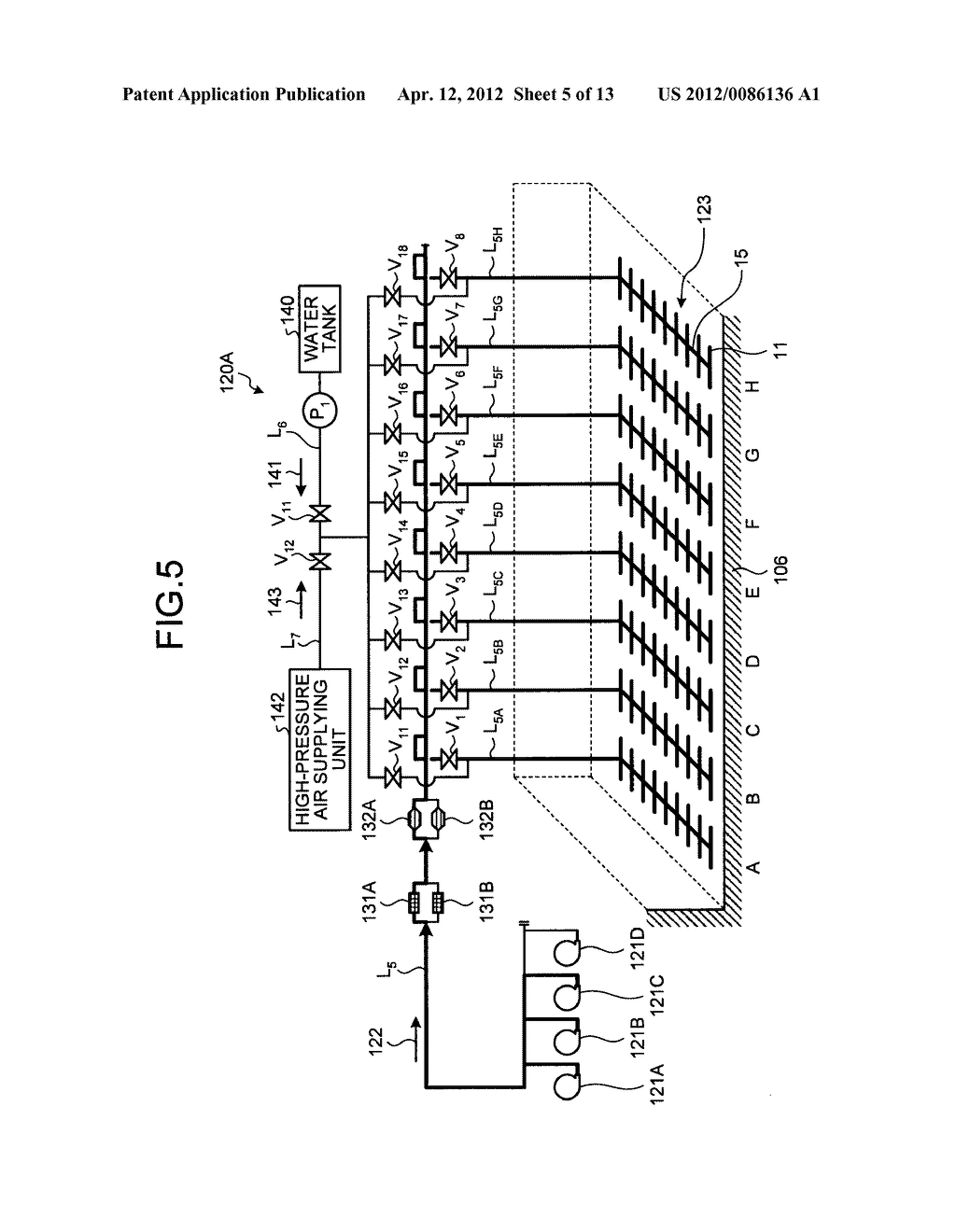 AERATION APPARATUS AND SEAWATER FLUE GAS DESULPHURIZATION APPARATUS     INCLUDING THE SAME - diagram, schematic, and image 06