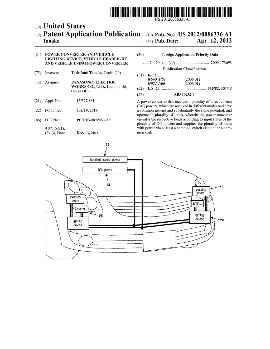 POWER CONVERTER AND VEHICLE LIGHTING DEVICE, VEHICLE HEADLIGHT AND VEHICLE     USING POWER CONVERTER - diagram, schematic, and image 01