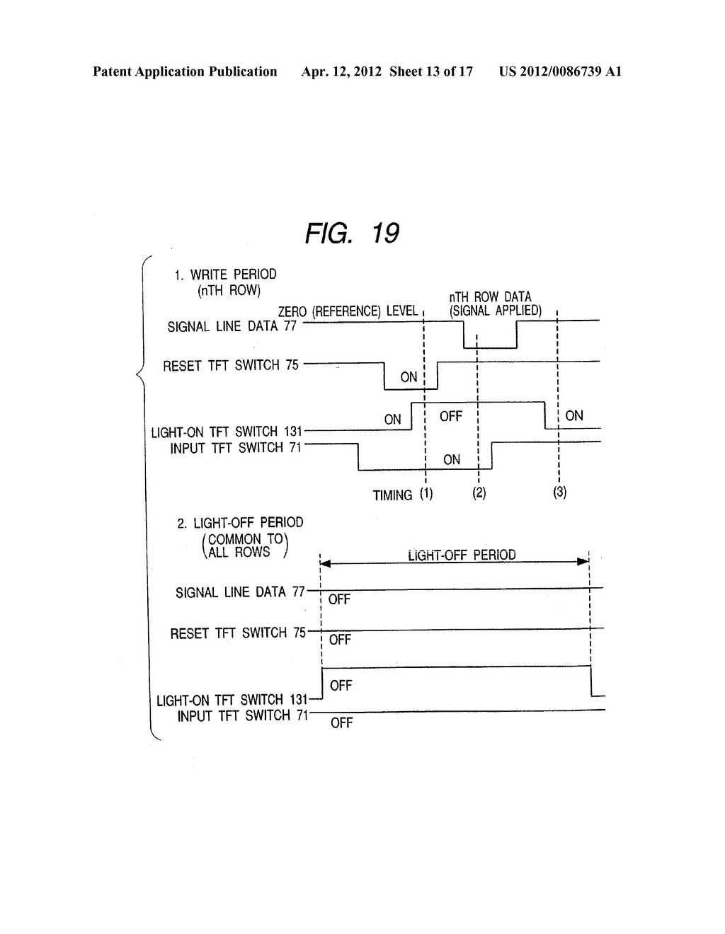 Image Display Device - diagram, schematic, and image 14