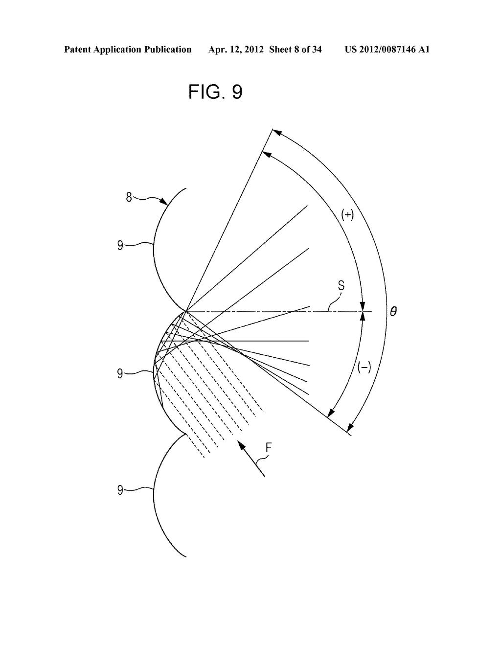 LIGHT-EMITTING DEVICE AND IMAGE DISPLAY APPARATUS - diagram, schematic, and image 09
