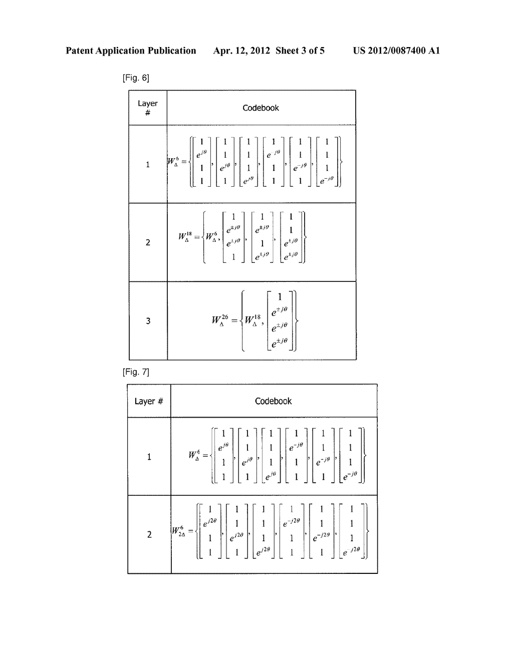 METHOD FOR RECEIVING DATA IN MULTI INPUT MULTI OUTPUT - diagram, schematic, and image 04