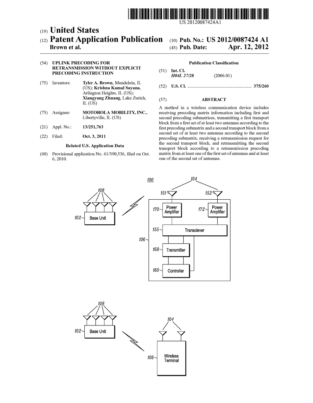 Uplink Precoding For Retransmission Without Explicit Precoding Instruction - diagram, schematic, and image 01