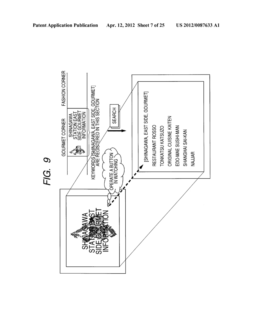 INFORMATION PROCESSING APPARATUS AND INFORMATION PROCESSING METHOD, AND     COMPUTER PROGRAM - diagram, schematic, and image 08