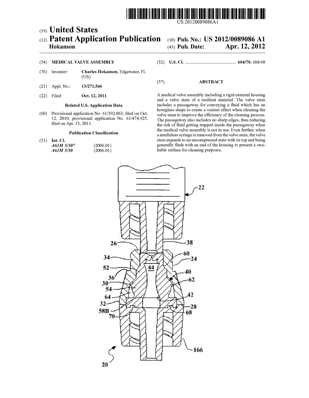 MEDICAL VALVE ASSEMBLY - diagram, schematic, and image 01