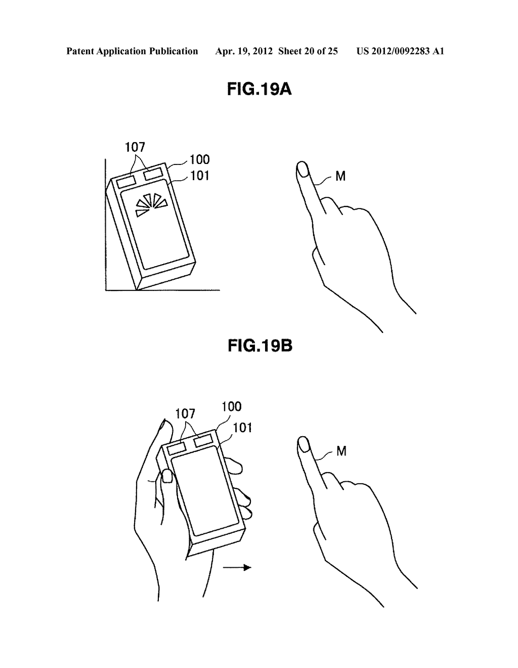 INFORMATION PROCESSING APPARATUS, INFORMATION PROCESSING METHOD, AND     PROGRAM - diagram, schematic, and image 21