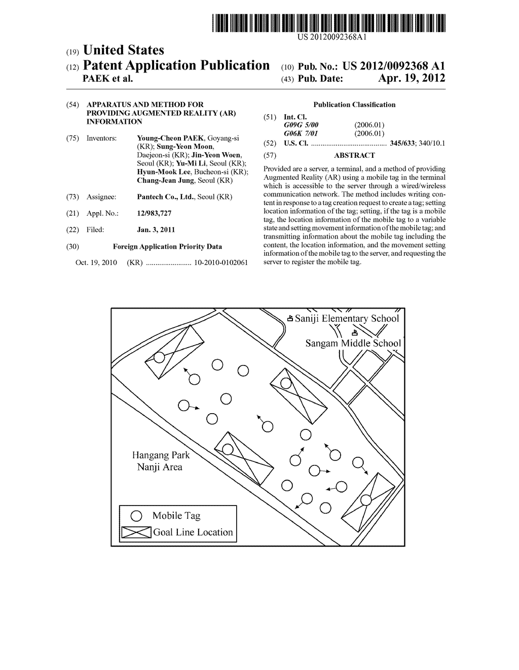 APPARATUS AND METHOD FOR PROVIDING AUGMENTED REALITY (AR) INFORMATION - diagram, schematic, and image 01