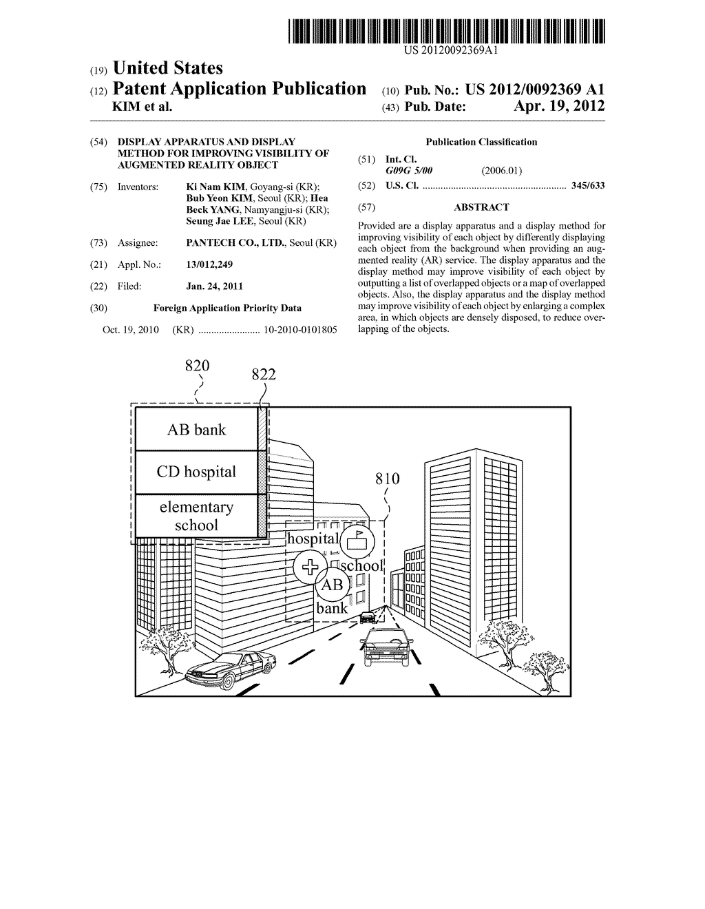 DISPLAY APPARATUS AND DISPLAY METHOD FOR IMPROVING VISIBILITY OF AUGMENTED     REALITY OBJECT - diagram, schematic, and image 01