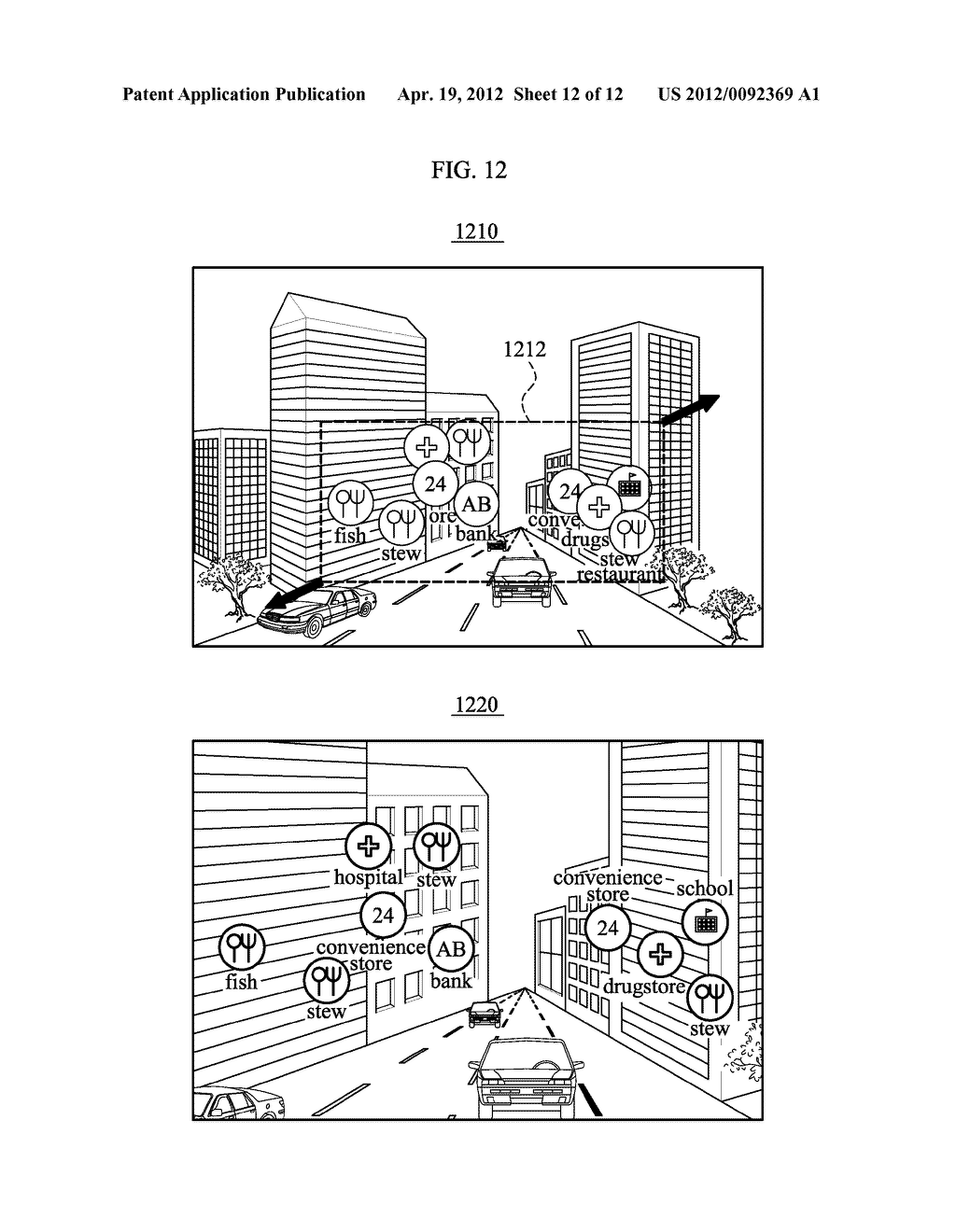 DISPLAY APPARATUS AND DISPLAY METHOD FOR IMPROVING VISIBILITY OF AUGMENTED     REALITY OBJECT - diagram, schematic, and image 13