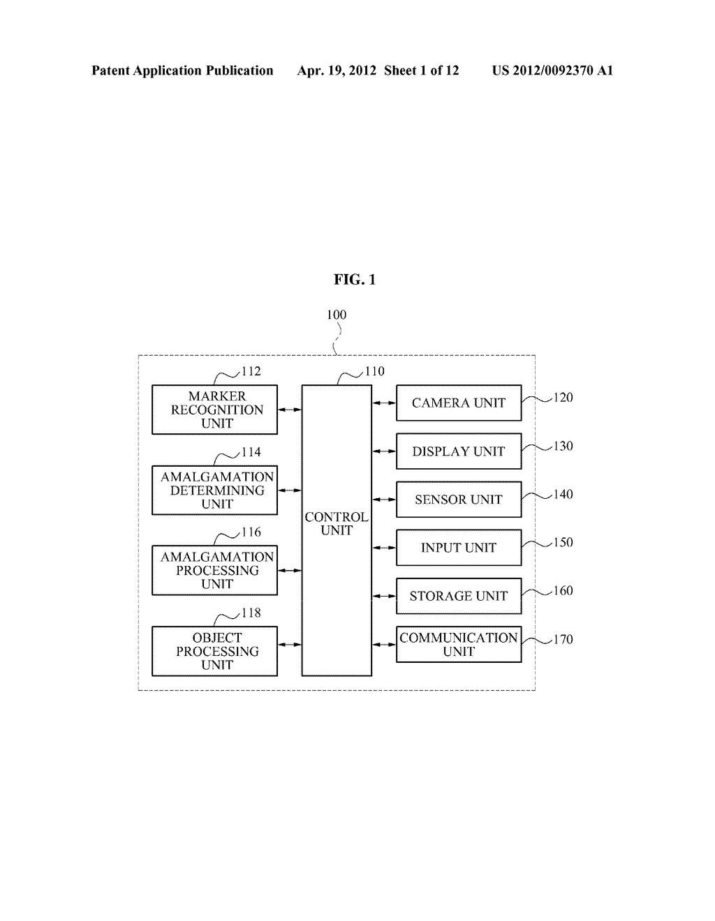 APPARATUS AND METHOD FOR AMALGAMATING MARKERS AND MARKERLESS OBJECTS - diagram, schematic, and image 02