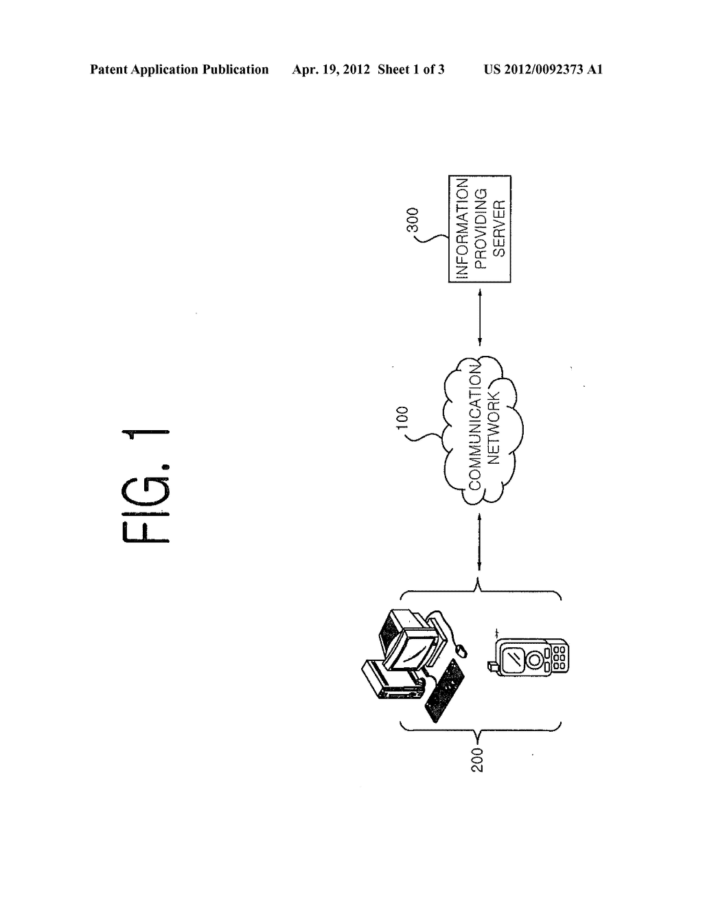 METHOD FOR PROVIDING INFORMATION ON OBJECT WHICH IS NOT INCLUDED IN VISUAL     FIELD OF TERMINAL DEVICE, TERMINAL DEVICE AND COMPUTER READABLE RECORDING     MEDIUM - diagram, schematic, and image 02