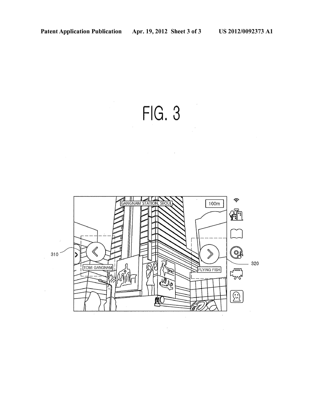 METHOD FOR PROVIDING INFORMATION ON OBJECT WHICH IS NOT INCLUDED IN VISUAL     FIELD OF TERMINAL DEVICE, TERMINAL DEVICE AND COMPUTER READABLE RECORDING     MEDIUM - diagram, schematic, and image 04