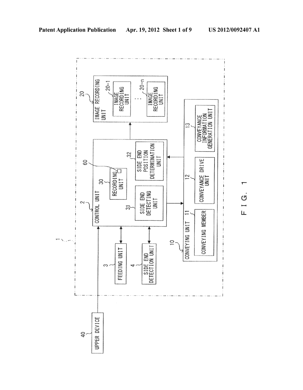 IMAGE RECORDING DEVICE AND METHOD FOR CONTROLLING IMAGE RECORDING DEVICE - diagram, schematic, and image 02