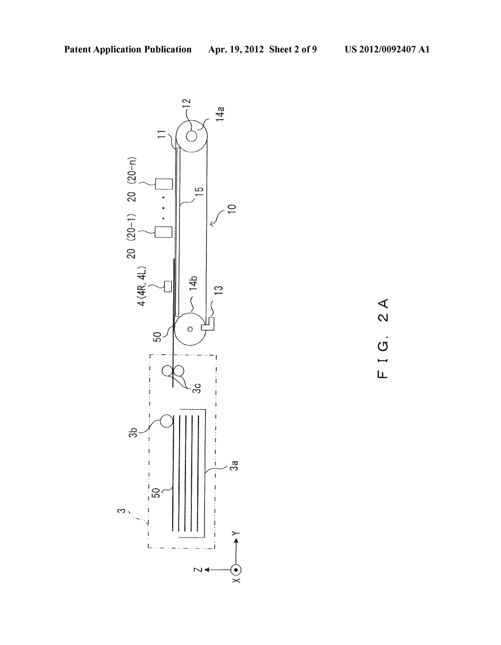 IMAGE RECORDING DEVICE AND METHOD FOR CONTROLLING IMAGE RECORDING DEVICE - diagram, schematic, and image 03