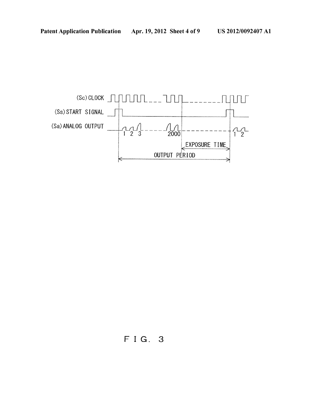 IMAGE RECORDING DEVICE AND METHOD FOR CONTROLLING IMAGE RECORDING DEVICE - diagram, schematic, and image 05