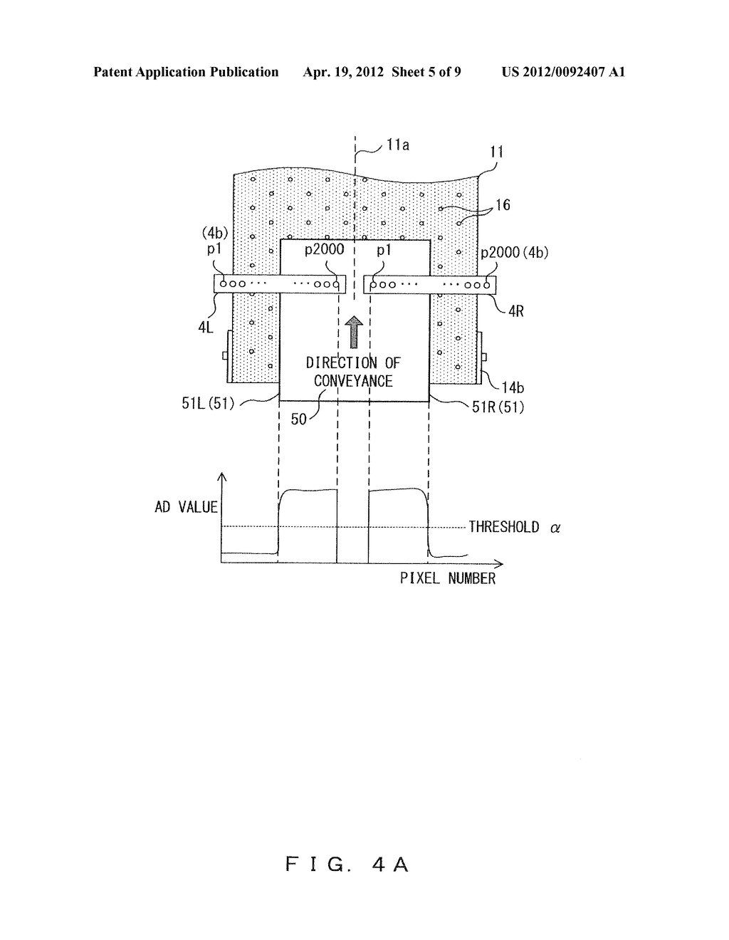 IMAGE RECORDING DEVICE AND METHOD FOR CONTROLLING IMAGE RECORDING DEVICE - diagram, schematic, and image 06
